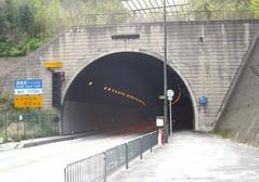 清滝トンネル4