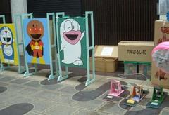 野田商店街5