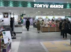ハンズ梅田店2