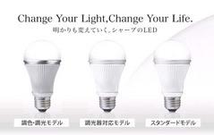 LED照明1