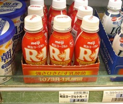 R-1乳酸菌