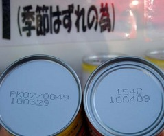 10円自販機4