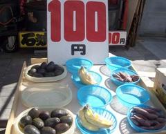 10円自販機5