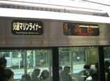 讃岐ツアー2