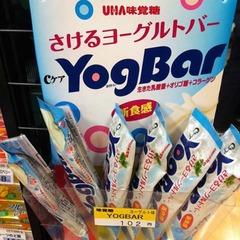YogBar1