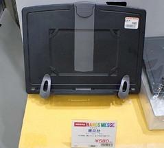 2008メッセ1