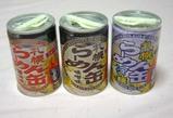 らーめん缶4