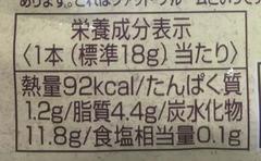 20170815(G 4)