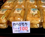 続10円5