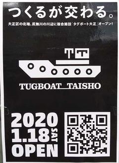 20200115(S 1)