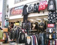 尼崎商店街4