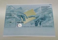 国際返信切手2