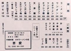 20200624(K 2)