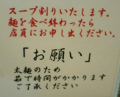上方屋五郎ヱ門6