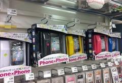 iPhone台1