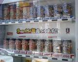 らーめん缶3