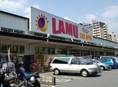 ラムー(LAMU)1