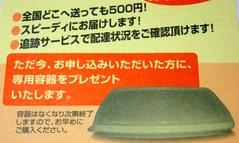 エクスパック500 3