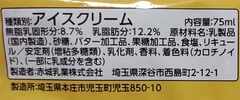 20210921(B 3)
