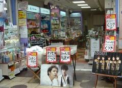 野田商店街7