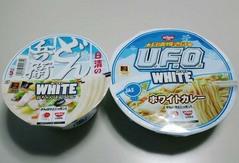 UFO・WHITE2