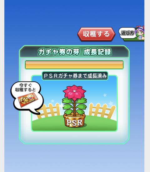 スクリーンショット 2019-06-03 0.42.47