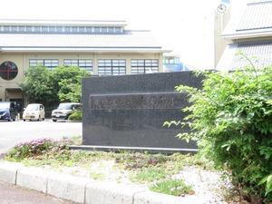 IMG_2038 愛東南小学校