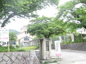 IMG_2042 愛東北小学校