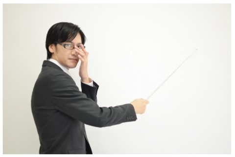 businessman-conductor