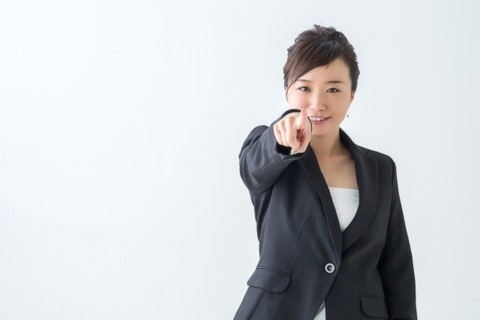 business woman pointing you