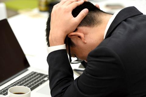 business man - PCwork - hold head zangyou - nayami