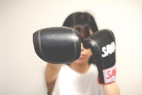 boxing-martial arts-globe-sports-woman