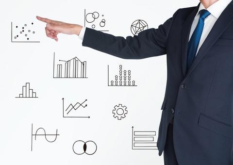 business skill up image 14 presentation management