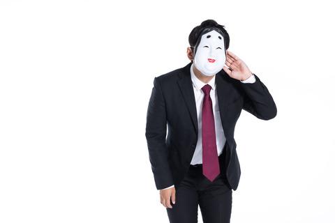 menjuuhukuhai-kamen-ochousimono-haraguro