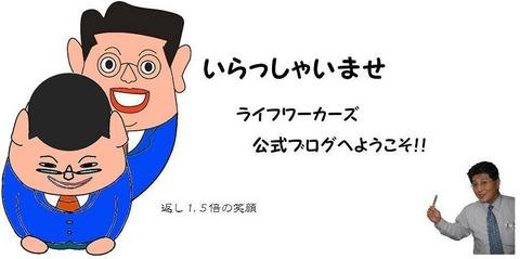 seizasugasan-ozigi2baori-set5