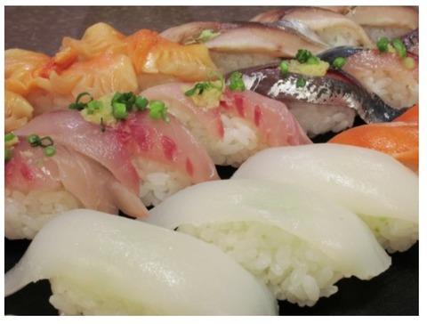 sushi-nigiriset