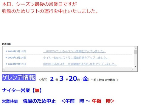 yashima0320