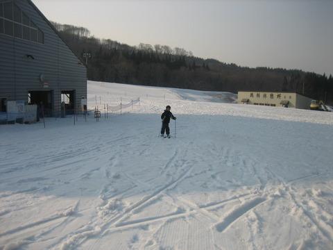 ski 100