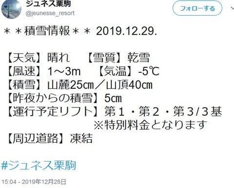 jyune1229