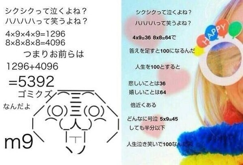 20130921153653bc6