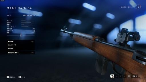 M1A1-Carbine-1