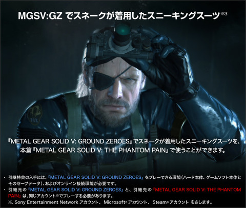 fatigues_groundzeroes