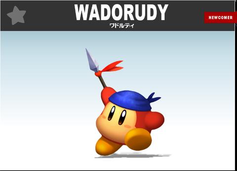 wadoroa