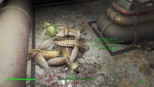 ゴキブリを探し出して退治するVRゲームないの?