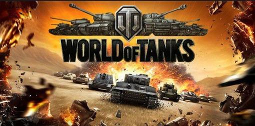 world-of-tanks-logo-56ab9cad5f9b58b7d009c7c3