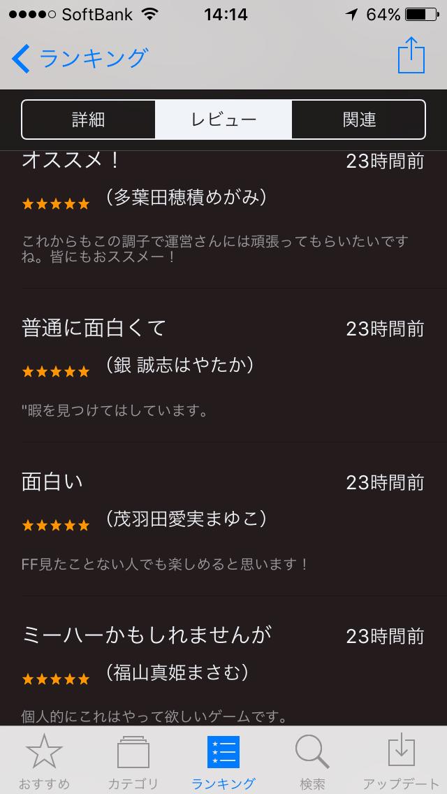 CR【FF20弱+1】MNORPG ANAL*瘋子TA VIX -パチョンコドリブンゲ- 5503【近日中(8ヶ月)】 YouTube動画>2本 ->画像>161枚