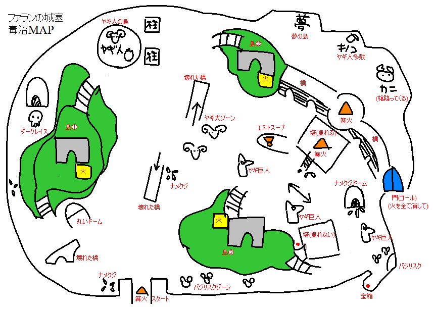 http://livedoor.blogimg.jp/light081215/imgs/2/0/203fee89.png
