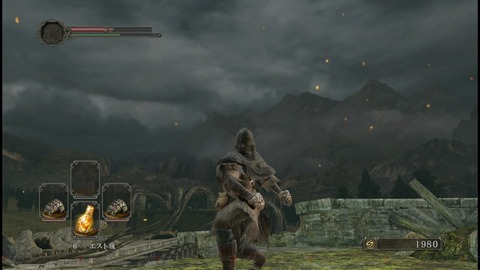 darksouls2_33_cs1w1_1280x720