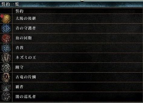 Baidu IME_2014-5-4_3-54-33