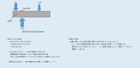 Chair_Str1a